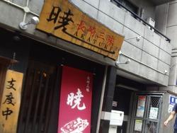 駅前01-2