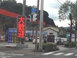 台風02-3