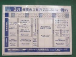 五島物産展03