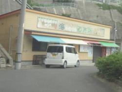 直売所04