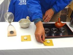長崎玉緑茶02