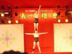 重慶雑技01-4