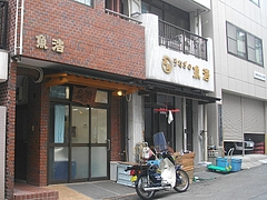 恵美須市場04-3