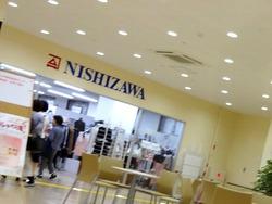 100円笑店街03-5