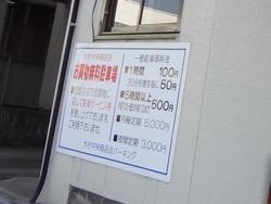 宿場まつり01-2
