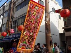 皇帝パレード02