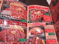 いきなりステーキ02