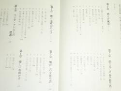 昭和本04-2