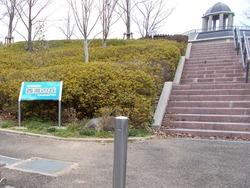 西海橋公園03