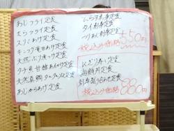 浜康01-5