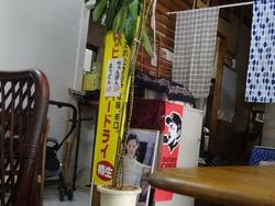 大瀬戸ランチ02-3