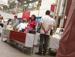 食の博覧会01-2