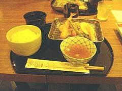 素屋天ぷら