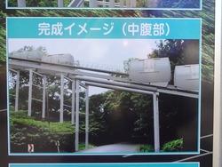 稲佐山工事01-2