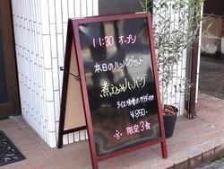 葉山02-4