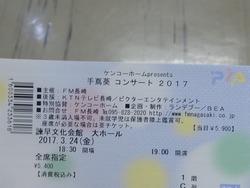 諫早文化会館01-3
