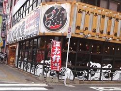 大庄水産01