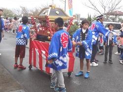 松原おくんち06-6