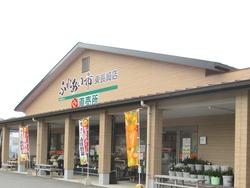 JA東長崎01-2