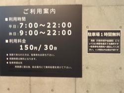 長崎県庁00