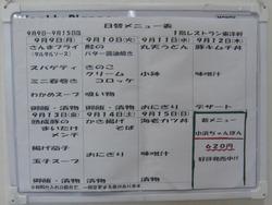原爆病院03-5