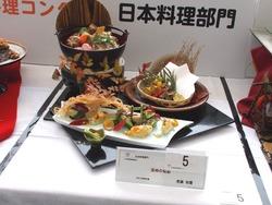 食の博覧会03-5