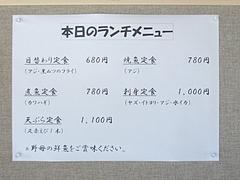 朝市食堂-004