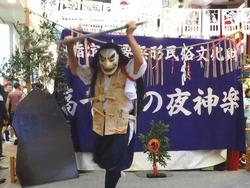 高千穂夜神楽04-6