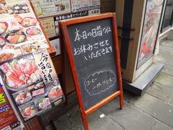 日本海庄屋01-2