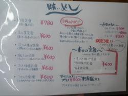 竹野鮮魚03-5