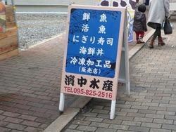 新大工商店街01-4