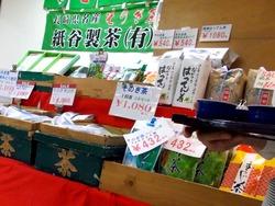 県産品フェア01-5