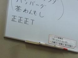 寿楽01-4