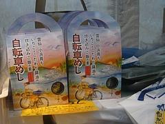 水産加工振興祭05