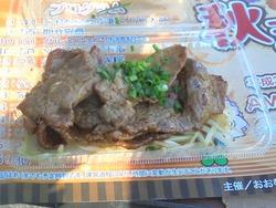 大村秋まつり02-4