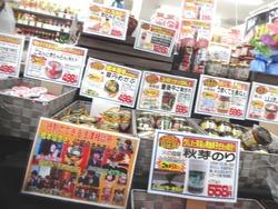 江川店02-4