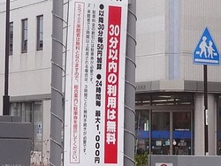 新県立図書館01-5