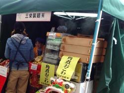 きらめきマーケット01-3