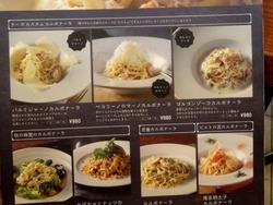 洋麺屋ピエトロ02-2