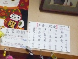 かつら寿司02-3