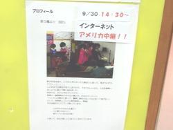 浦上百貨センター02-6