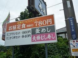 寿楽01-1