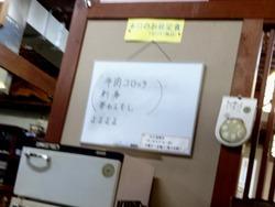 寿楽01-7