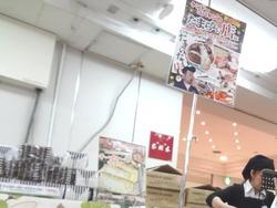 駅弁大会01-8