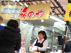 小樽物産展02