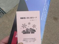 出島01-3