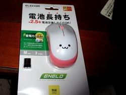マウス01-4