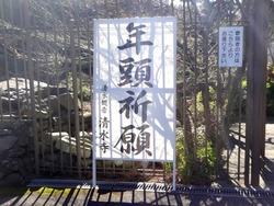 清水寺01-2