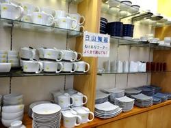 陶磁器工業組合01-2