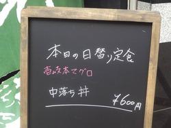長崎三昧 暁01-3